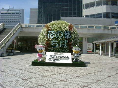 一旦、箱根を降りて野球観戦のために千葉までやって来ました。