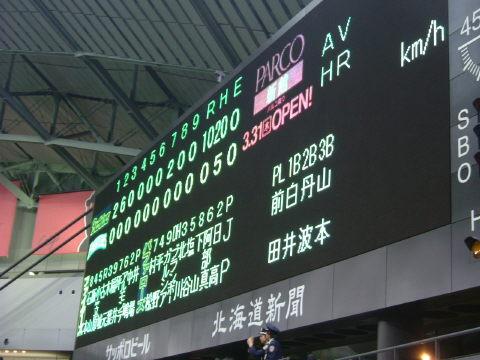 本日の試合結果。JP投手が完投で我がバファローズ勝利!!見事、リベンジ北海道観戦も成功する。