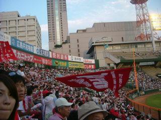 2年ぶりの広島市民球場