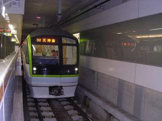 地下鉄七隈線。天神での乗換えが敬遠されている