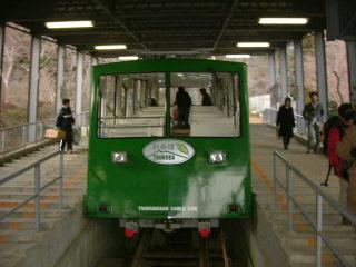 筑波観光鉄道のケーブルカー。観光客が増えてます