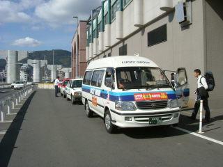 ジャンボタクシーは早くて便利!!