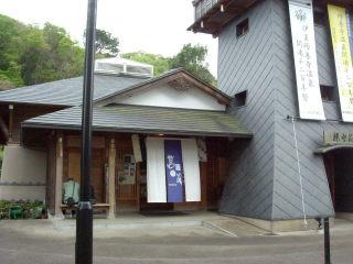 修善寺温泉に最近登場した外湯「筥湯」