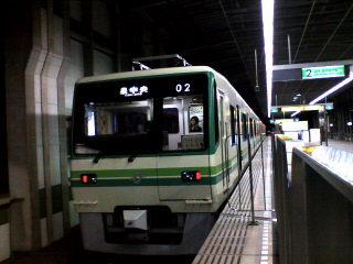 仙台市交通局も11年越しの完乗
