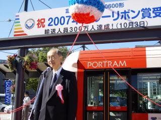 富山ライトレールと須田寛鉄道友の会会長