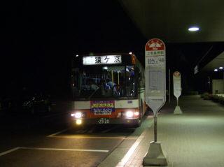 尾瀬から上毛高原までバス。会津高原から超横断!!