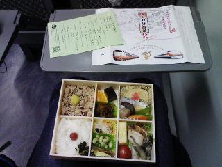JR・東武直通1周年記念、あじわい街道弁当です