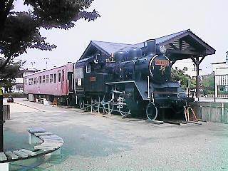 小松島駅跡のC12+50系客車