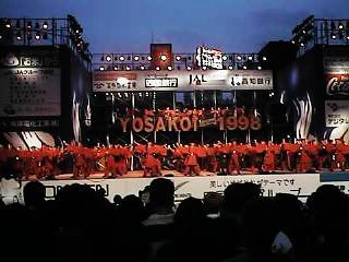 '98よさこい祭り前夜祭の模様