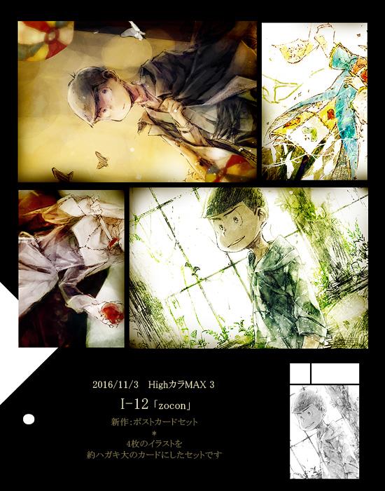 ファイル 107-1.jpg